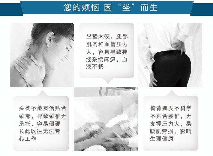 上海办公家具——Bone系列人体工学椅01.jpg