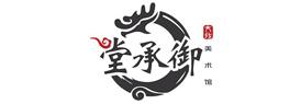 上海办公家具—御承文化