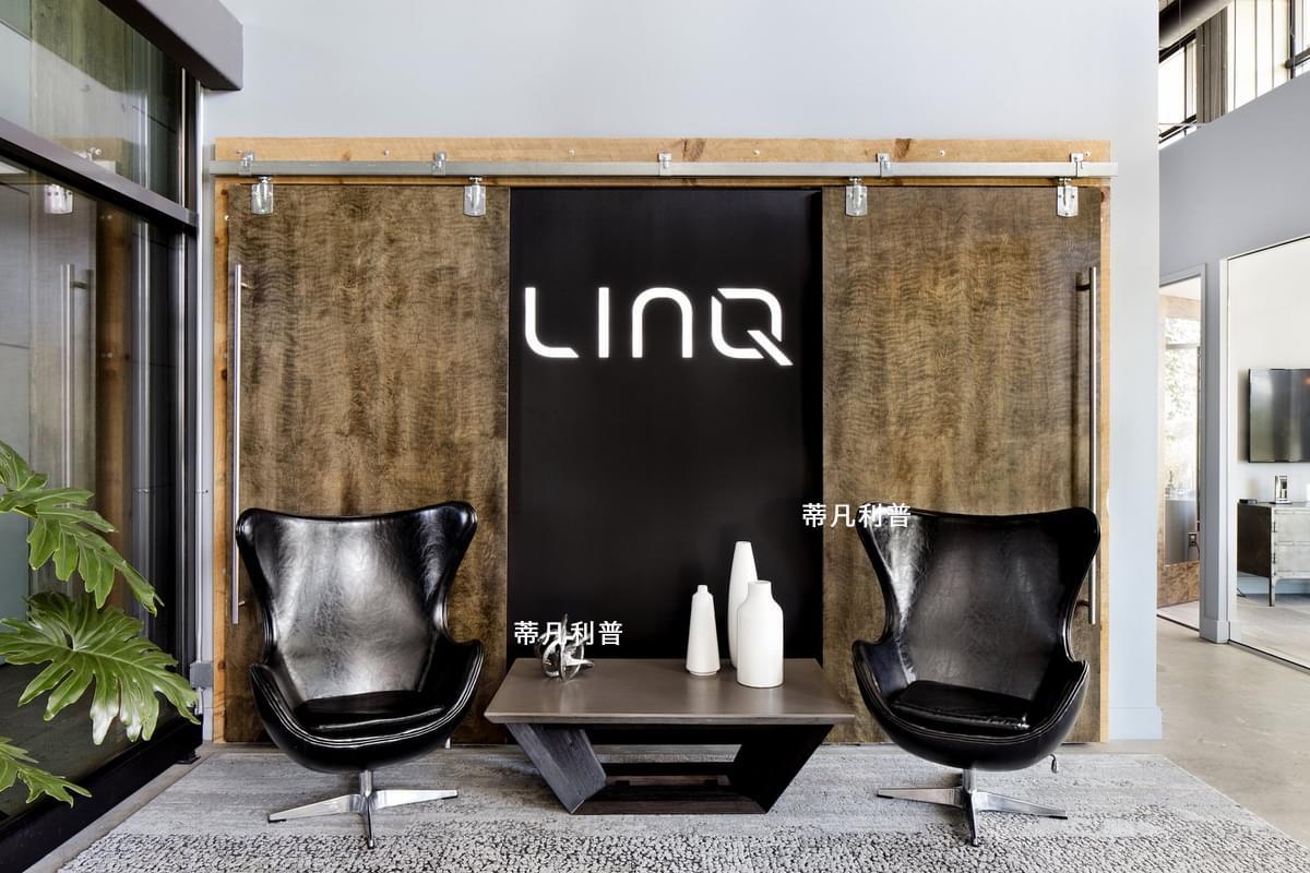 上海办公家具品牌-回收木材高级使用,LINQ办公空间欣赏