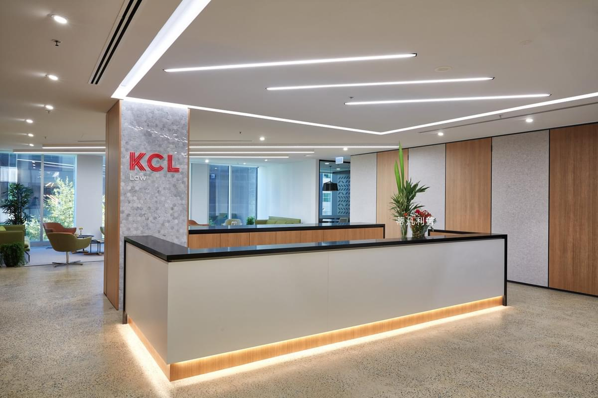 办公家具定制-更现代更轻松,KCL律师办公空间欣赏