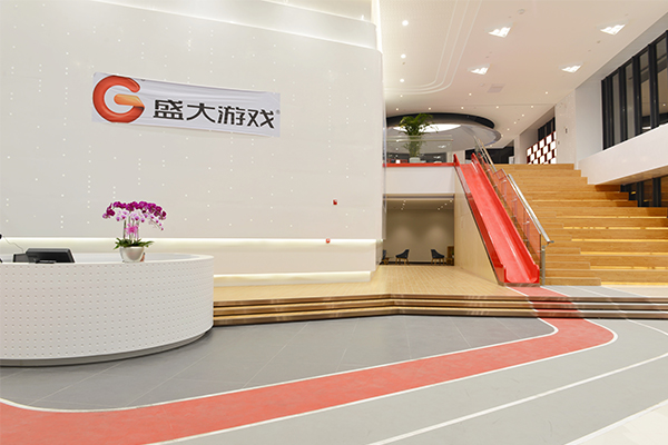 上海办公家具—盛大游戏