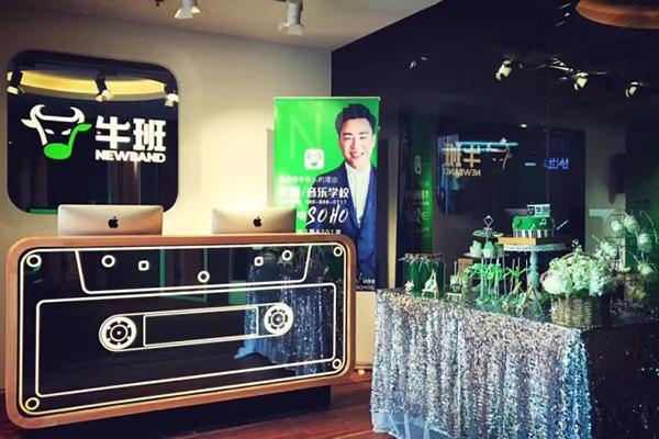上海办公家具—牛班明星音乐学校